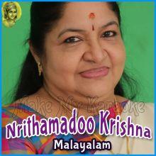 Malayalam - Nrithamadoo Krishna