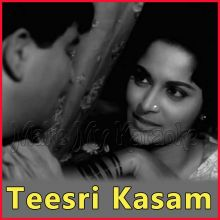 Aa Aa Bhi Ja - Teesri Kasam (MP3 and Video Karaoke Format)