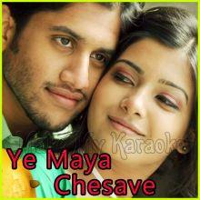Telugu - Manasaa