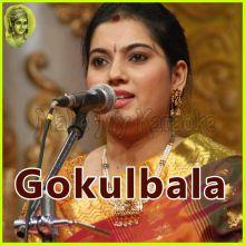Malayalam - Krishna Nee
