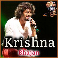 Soona Soona Laage - Krishna Bhajan - Hindi Bhajan (MP3 and Video Karaoke Format)