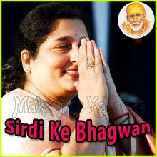 Sai Tum Re Charan - Sirdi Ke Bhagwan - Bhajan (MP3 and Video Karaoke Format)