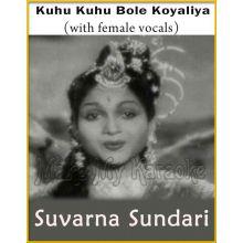 Kuhu Kuhu Bole Koyaliya (With Male Vocals) - Suvarna Sundari