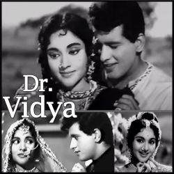 Ae Dil-E-Awaara Chal - Dr Vidya (MP3 And Video-Karaoke Format)