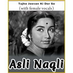 Tujhe Jeevan Ki Dor Se (With Female Vocals) - Asli Naqli