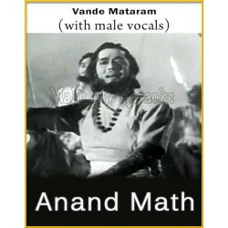 Vande Mataram (With Male Vocals) - Anandmath
