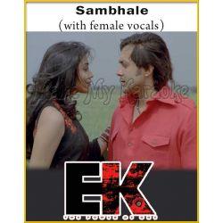 Sambhale (With Female Vocals) - Ek - The Power of One