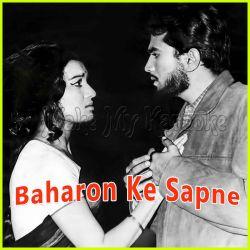 Aaja Piya Tohe Pyar Doon - Baharon Ke Sapne (MP3 Format)