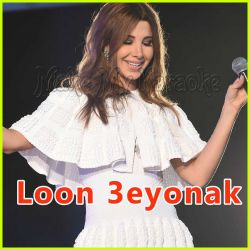 Loon 3eyonak - Nancy Ajram - ARABIC