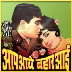 Tumko Bhi To - Aap Aaye Bahar Aayi (MP3 and Video-Karaoke Format)