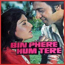 Kishore Kumar   Download Bollywood Karaoke Songs