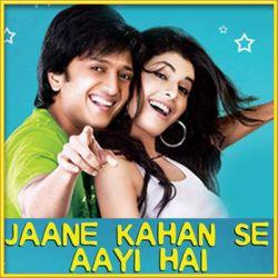 Koi Rok Bhi Lo - Jaane Kahan Se Aayi Hai (MP3 and Video Karaoke Format)