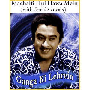 Machalti Hui Hawa Mein (with female vocals)  -  Ganga Ki Lehrein (MP3 Format)