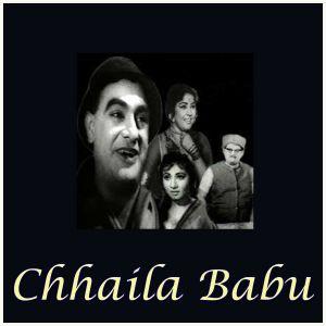 Kyun Jhuki Jhuki Hain Palkein - Chhaila Babu (MP3 and Video Karaoke Format)