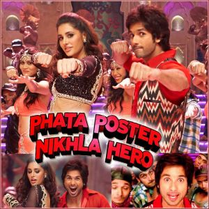 Dhating Naach - Phata Poster Nikla Hero (MP3 And Video Karaoke Format)
