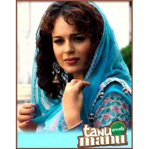 Piya Na Rahe Mann Basiya - Tanu Weds Manu (MP3 and Video Karaoke Format)
