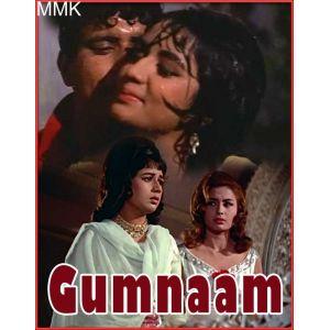 Jaane Chaman Shola Badan Baahon Mein Aajao - Gumnaam (MP3 and Video Karaoke  Format)