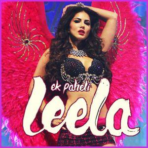 Desi Look - Ek Paheli Leela