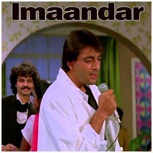 More Ghar Aaye Sajanwa - Imaandar