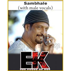 Sambhale (With Male Vocals) - Ek - The Power of One