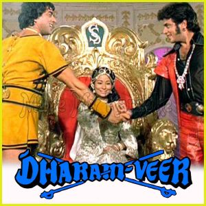 O Meri Mehbooba - Dharam Veer