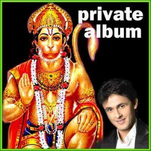 Sonu Nigam   Download Hindi Bhajan Karaoke Songs  