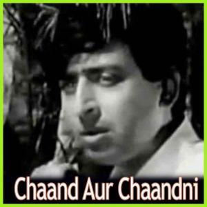 Pakistani - Teri Yaad Aa Gai. (MP3 and Video Karaoke Format)