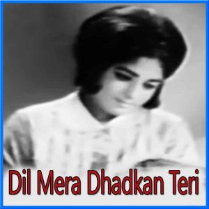 Pakistani - Jhoom Ae Dil (MP3 and Video Karaoke Format)