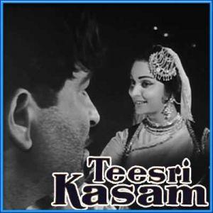 Aa Aa Bhi Ja |Lata Mangeshkar | Download Bollywood Karaoke Songs |