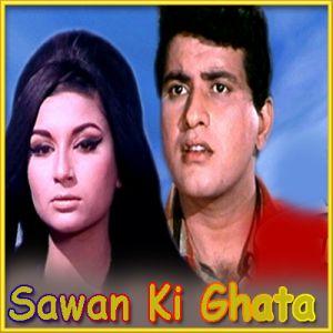 Asha Bhosle   Aaj Koi Pyar Se  Download Bollywood Karaoke Songs  