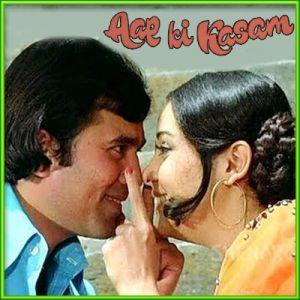 Jai Jai Shiv Shankar - Aap Ki Kasam (MP3 Format)