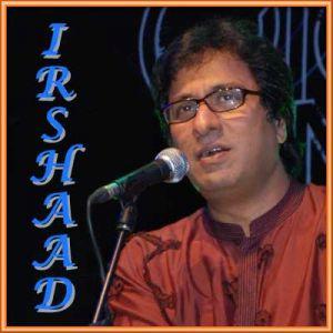 Pakistani - Khuda Kare Ke Mohabbat Mein (Scale C) (MP3 and Video Karaoke Format)
