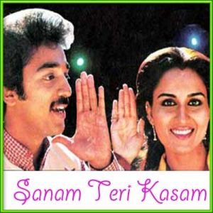 Sanam Teri Kasam 1982 Hindi Movie mp3 songs free, download