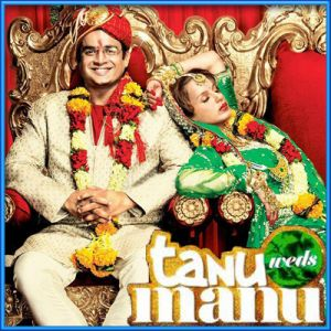 Sadi Gali | Tanu Weds Manu | Lehmber Hussainpuri | Download Bollywood Karaoke Songs |
