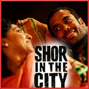 Saibo - Shor In The City (MP3 and Video Karaoke Format)