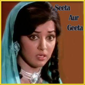 O Sathi Chal - Seeta Aur Geeta (MP3 and Video Karaoke Format)
