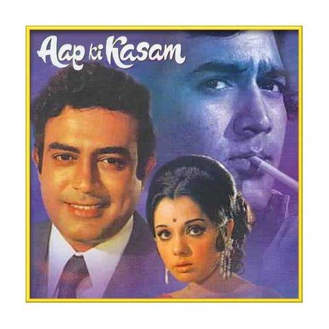 Karvatein Badalte Rahe Saari Raat Hum - Aap ki Kasam (MP3 and Video Karaoke Format)