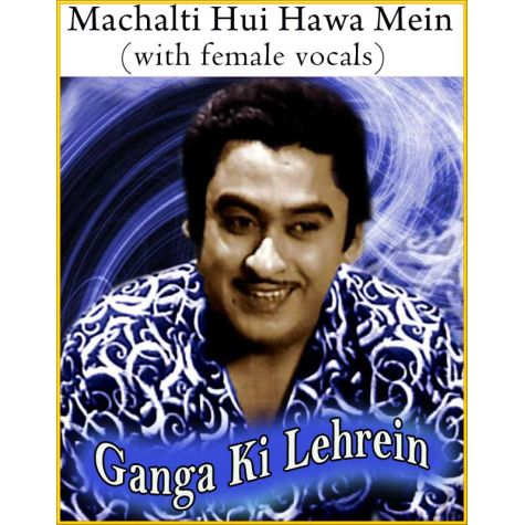 Machalti Hui Hawa Mein (with female vocals)  -  Ganga Ki Lehrein (MP3 and Video Karaoke Format)