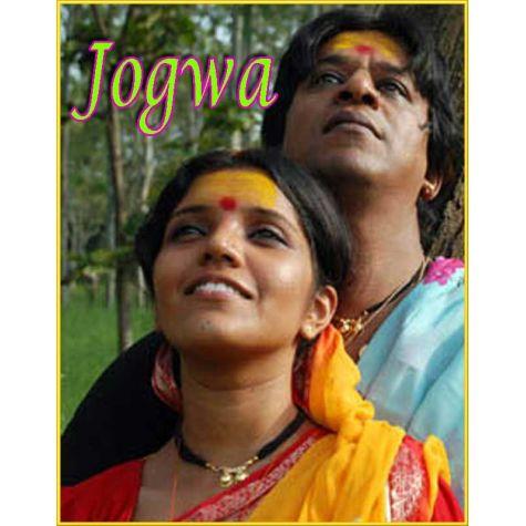 Marathi - Jeeva Dangala Gungala Rangala