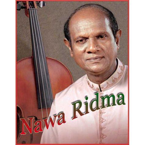 Sinhala - Supipuna Sugandha