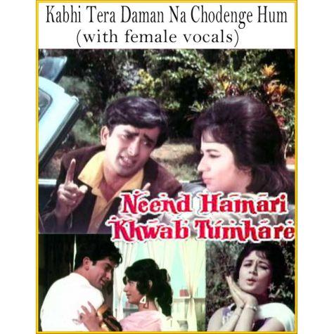 Kabhi Tera Daman Na Chodenge Hum (with female vocals)  -  Neend Humari Khwab Tumhare (MP3 Karaoke Format)
