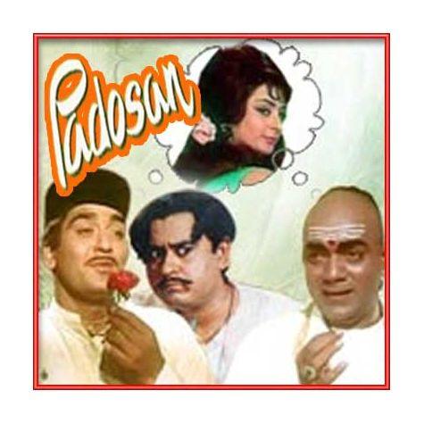 Main Chali Main Chali - Padosan (MP3 and Video Karaoke Format)