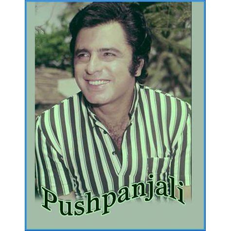 Shaam Dhale Jamuna Kinare - Pushpanjali (MP3 and Video Karaoke  Format)