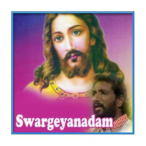 Kannada - Swargeyandam