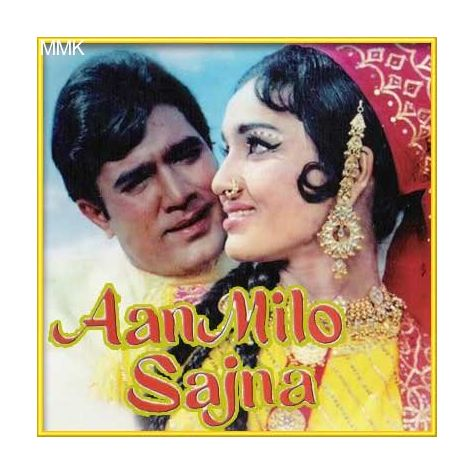 Acha To Hum Chalte Hain - Aan Melo Sajna (MP3 and Video Karaoke Format)