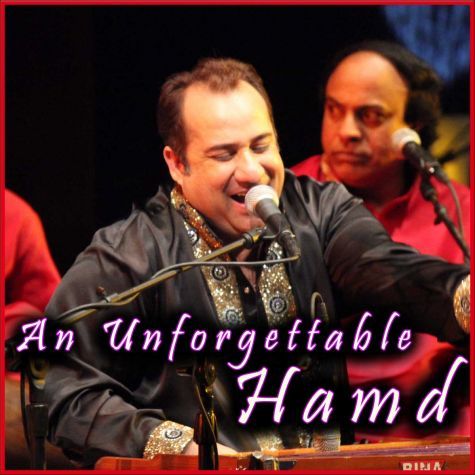 Allah Hoo (Hamd) - An Unforgettable Hamd (Pakistani) (MP3 And Video Karaoke Format)