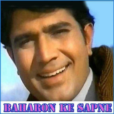 Zamane Ne Mare Jawan Kaise Kaise - Baharon Ke Sapne (MP3 and Video Karaoke Format)