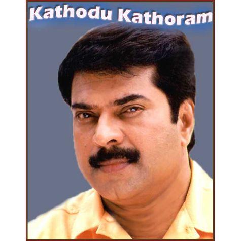 Kathodu Kathoram - Kathodu Kathoram