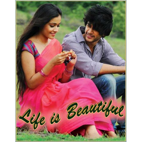 Amma - Life is beautiful