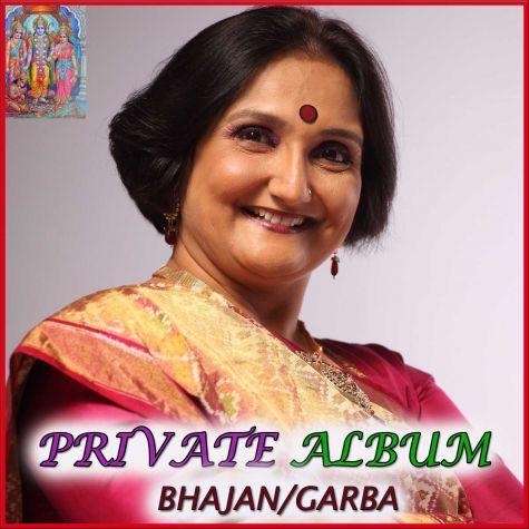 Lili Lembdi Re (Bhajan/Garba) - Private Album (MP3 Format)